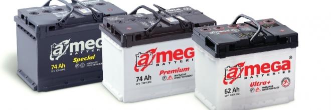 Производство аккумуляторов A-Mega